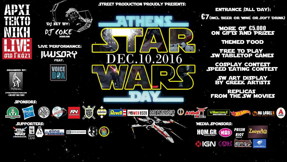 Star Wars Athens Day 2016