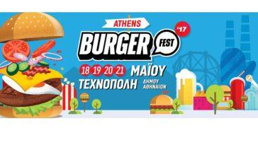 Burger'Fest 2017