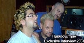 Ημισκούμπρια: Συνέντευξη 2004 [Photos/Download]