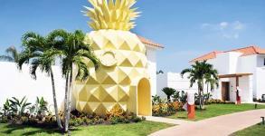 Μπομπ Σφουγγαράκης: Φτιάχτηκε ξενοδοχείο ανανάς για τους οπαδούς!