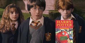 Harry Potter: Το βιβλίο σου μπορεί να αξίζει ένα σκασμό λεφτά!